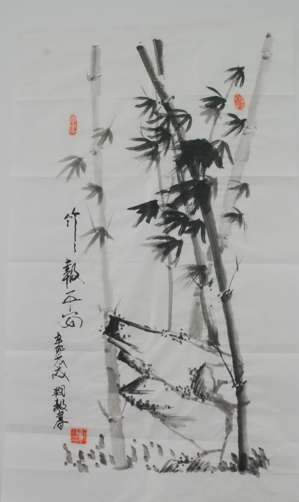 宣传画 熊猫吃竹子简笔画